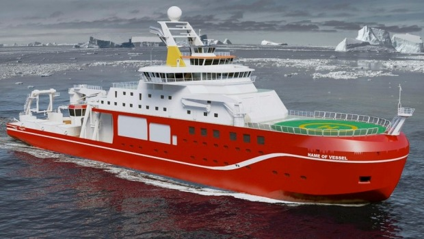 Boaty McBoatface still in the lead